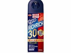 【第2類医薬品】薬)アース製薬/サラテクト リッチリッチ30 200ml