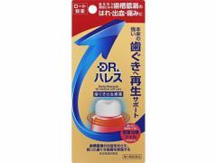 【第3類医薬品】薬)ロート製薬/ハレス口内薬 15g