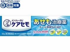 【第3類医薬品】薬)ロート製薬/メンソレータム ケアセモクリーム 35g
