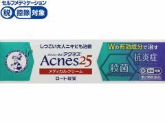 【第2類医薬品】薬)ロート製薬/メンソレータムアクネス25メディカルクリームc 16g