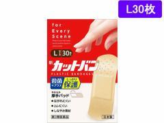 【第3類医薬品】薬)祐徳薬品工業/新カットバンA L30枚