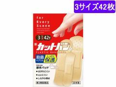 【第3類医薬品】薬)祐徳薬品工業/新カットバンA L6枚/M26枚/S10枚