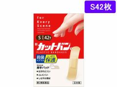 【第3類医薬品】薬)祐徳薬品工業/新カットバンA S42枚