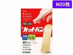 【第3類医薬品】薬)祐徳薬品工業/新カットバンA M20枚