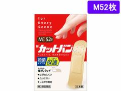 【第3類医薬品】薬)祐徳薬品工業/新カットバンA M52枚