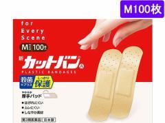 【第3類医薬品】薬)祐徳薬品工業/新カットバンA M100枚