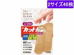 【第3類医薬品】薬)祐徳薬品工業/新カットバンA 伸縮布 L10枚/M36枚