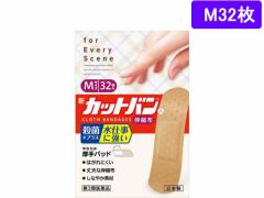 【第3類医薬品】薬)祐徳薬品工業/新カットバンA 伸縮布 M32枚