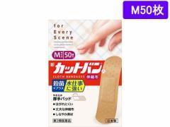 【第3類医薬品】薬)祐徳薬品工業/新カットバンA 伸縮布 M50枚