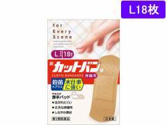 【第3類医薬品】薬)祐徳薬品工業/新カットバンA 伸縮布 L18枚