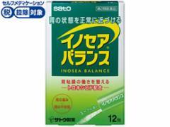 【第2類医薬品】★薬)佐藤製薬/イノセアバランス 12包