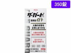 【第3類医薬品】薬)興和/ザ・ガードコーワ整腸錠α3+ 350錠