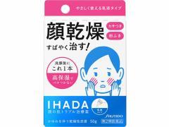 【第2類医薬品】薬)資生堂薬品/イハダ ドライキュア乳液 50g