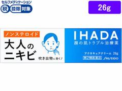 【第2類医薬品】★薬)資生堂薬品/イハダアクネキュアクリーム 26g