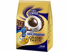キーコーヒー/FP グランドテイスト コク深いリッチブレンド(粉) 330g