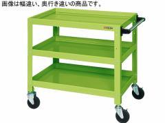 サカエ/ニューCSスペシャルワゴンW600 グリーン/CSSA-607