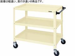 サカエ/ニューCSスペシャルワゴンW750 アイボリー/CSSA-758I