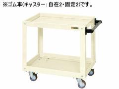 サカエ/ニューCSスーパーワゴンW600 アイボリー/CSWA-606I