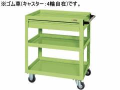サカエ/ニューCSスーパーワゴンW750 引出付 グリーン/CSWA-758CJ
