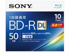 ソニー/1回録画ブルーレイディスク6倍速 50GB10枚/10BNR2VJPS6