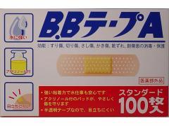 共立薬品工業/B.BテープA スタンダード 100枚