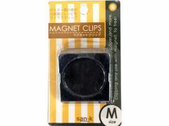 サンケーキコム/マグネットクリップ M 挟口45mm/MGC-2P