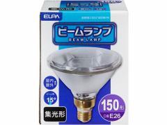 朝日電器/ビームランプ 150W形 E26 集光形/EBRS110V120W/N
