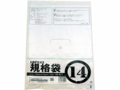 紺屋商事/LD03 規格袋 14号 100枚入/00722014