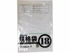 紺屋商事/LD03 規格袋 18号 100枚入/00722018