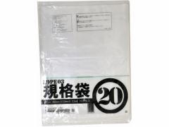 紺屋商事/LD03 規格袋 20号 100枚入/00722020