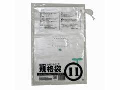 紺屋商事/HD1 紐付規格袋 11号 100枚入/00722311
