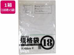 紺屋商事/LD03 規格袋 18号 100枚×5袋/00722018