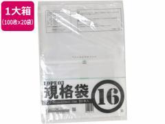 紺屋商事/LD03 規格袋 16号 100枚×20袋/00723416