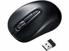 サンワサプライ/ワイヤレスブルーLEDマウス ブラック/MA-WBL41BK
