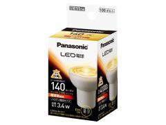 パナソニック/LED ハロゲン電球 ビーム光束 140lm 電球色