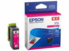 エプソン/インクカートリッジ マゼンタ/SOR-M