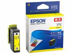 エプソン/インクカートリッジ イエロー/SOR-Y