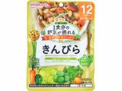 和光堂/グーグーキッチン 1食分の野菜が摂れる きんぴら100g
