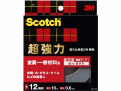 3M/スコッチ 超強力両面テープ 金属・一般材料用 12mm×10m