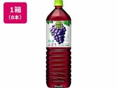 キリンビバレッジ/小岩井 純水ぶどう 1.5L×8本
