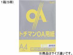 SAKAEテクニカルペーパー/極厚口カラーPPC A3 レモンイエロー 50枚×5冊