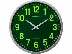 キングジム/電波掛時計 ザラージ集光・蓄光文字盤/GDKS-001