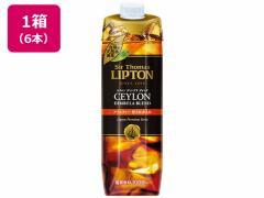 キーコーヒー/サー・トーマス・リプトン アイスティー 甘さひかえめ 1L 6本