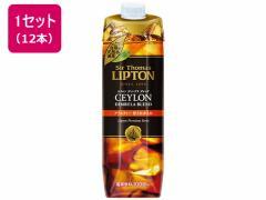 キーコーヒー/サー・トーマス・リプトン アイスティー 甘さひかえめ 1L 12本