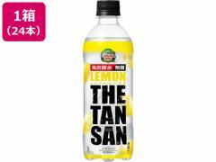 コカ・コーラ/ザ・タンサン・レモン 490ml×24本/34413