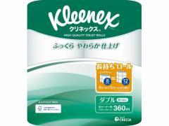 クレシア/クリネックス コンパクト8ロール ダブル/28270