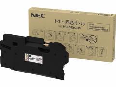 NEC/トナー回収ボトル/PR-L5800C-33