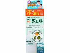 ユースキン製薬/ユースキン薬用あせもジェル 140ml