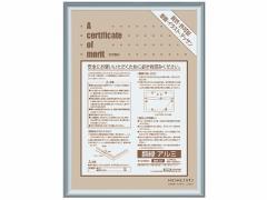 コクヨ/額縁 規格B4 アルミ シルバー/カ-2RB4C