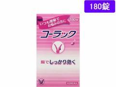 【第2類医薬品】薬)大正製薬/コーラック 180錠